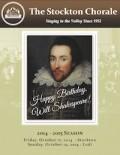 Shakespeare Cover small web